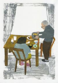 挿し絵の仕事新聞連載「未踏の老いを生きる09」 - yuki kitazumi  blog