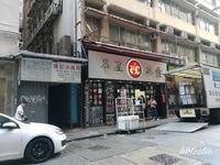 華星冰室@灣仔 - 香港貧乏旅日記 時々レスリー・チャン
