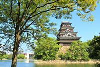 広島城 - 新・旅百景道百景
