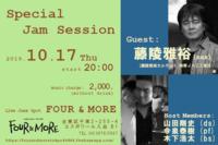 10月♪ - Free Talk @ Blog