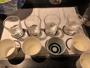 日本酒の日 - 小平質店 ~店長ふろく~