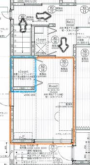 WEB内覧会22長男部屋 - ゆきともの家