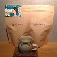 焙煎したてのcoffeeをどうぞ! 10月 - MOTTAINAIクラフトあまた 京都たより