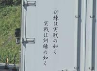 昨日はK5サンと富士スピードウェイのカートコースで修業!!!(^^♪ - バイクパーツ買取・販売&バイクバッテリーのフロントロウ!