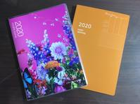 まだ2020年の手帳が決まっていない方はぜひ - 40代からの身の回り整理塾~自分カルテ®をつくろう