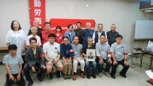 9月29日、広島市内で、動労西日本再建10周年記念レセプションを開催しました - 国鉄西日本動力車労働組合(動労西日本)