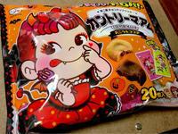かわいいカントリーマアムが売ってたんで買っちゃった - Lucky★Dip666-Ⅳ
