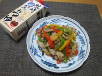 簡単♪ 秋色^^カラフルピーマンと豚肉のソテー - candy&sarry&・・・2