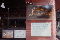 SAM'S(サム)東京都品川区南大井/喫茶店 カフェ バー - 「趣味はウォーキングでは無い」