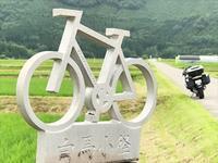 白馬散策 - SAMとバイクとpastime
