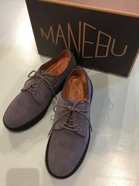 MANEBU / HIHIN SUEDE PAN SOLE - Safari ブログ