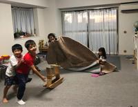 楽しくてしかたない! - 枚方市・八幡市 子どもの教室・すべての子どもたちの可能性を親子で感じる能力開発教室Wake(ウェイク)
