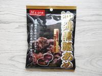 【M's one】沖縄黒糖あめ - 岐阜うまうま日記(旧:池袋うまうま日記。)