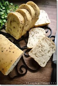 食パンじゃないよっ!ワンローフ胡麻パンと…またアレで怒ってしまい猛省。。。 - 素敵な日々ログ+ la vie quotidienne +