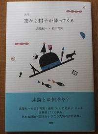 本の話最近読んだ数冊 - ワイン好きの料理おたく 雑記帳