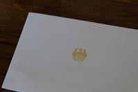 ドイツ統一記念日 - まほろば日記