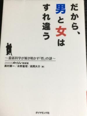 こぢんまりした図書室、それでもすごい?東京田町の女性就労支援センター - 素敵なモノみつけた~☆