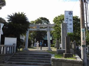 久里浜八幡神社 社紋が葵の御紋の八幡神社 - 御朱印の森
