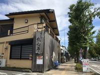 デカ盛り「おまかせ丼」スペシャル!@魚心亭(高尾) - よく飲むオバチャン☆本日のメニュー