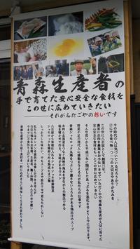 ふたご屋 - 炭酸マニア Vol.3