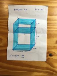 741.Brompton Box - one thousand daily life