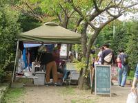秋の日のこみち市 - Tumugitesigoto4419's Blog