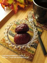 今年も渋皮煮 - nanako*sweets-cafe♪