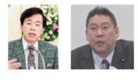 N国党立花代表は「幸福の科学」信者 - 佐藤勇太のブログ