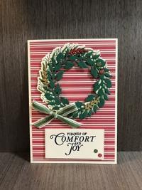 チャリティ用のクリスマスカード…その① No.66 - 胡桃っ子の家