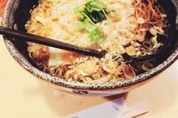 麺ランチ♥ - Good Morning, Gorgeous.