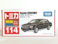 タカラトミー・トミカNo.114 トヨタ センチュリー - 燃やせないごみ研究所
