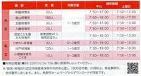 月例広報くまの10月号より1 - LUZの熊野古道案内