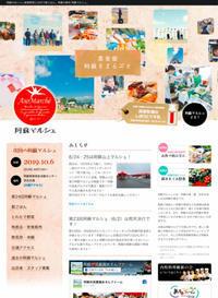 秋晴れ、イベント日和^_^ - 阿蘇西原村カレー専門店 chang- PLANT ~style zero~