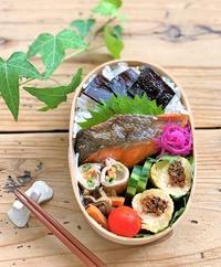 焼き鮭のお弁当とおうちごはんと... - おだやかなとき