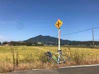 筑波山へ行ってきました - pottering