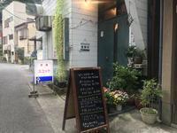 特大海老フライ!@洋食スコット(湯本でのランチ) - よく飲むオバチャン☆本日のメニュー