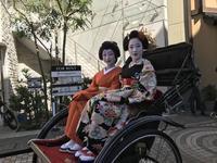 八王子の芸者さんたちがっ!! - よく飲むオバチャン☆本日のメニュー