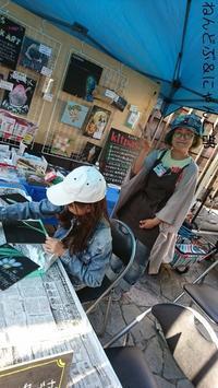アート・イン・ナガハマ 綾蝶さんに会いに行きました♪ - デコデコスイーツ ねんどぶ & にゃんこ部