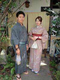大人っぽいけど、カワイイお着物をお選びに。 - 京都嵐山 着物レンタル「遊月」・・・徒然日記