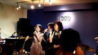 10月6日(日) - 渋谷KO-KOのブログ