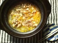 白菜漬けと豚肉の鍋 - Minha Praia
