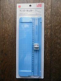 ~ダイソー~300円ペーパーカッター - In one¥'s true colors