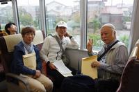 高岡万葉の旅 - 北陸民放クラブ・石川ブログ
