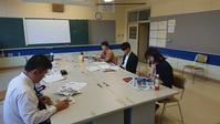 TOSSとびら第172回例会 - TOSS北海道教師力向上活動記録集