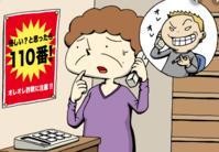 詐欺はバカみたいなやり方のほうがうまくいく - 佐藤勇太のブログ