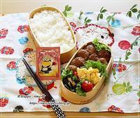 ひとくちハンバーグ弁当と今週の作りおき♪ - ☆Happy time☆