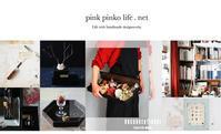ホームページ リニューアルのお知らせ - pink pinko life