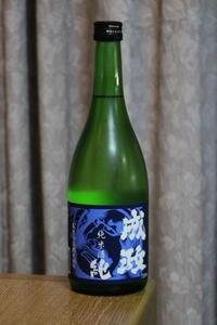 成政酒造「成政純」純米酒 - やっぱポン酒でしょ!!(日本酒カタログ)
