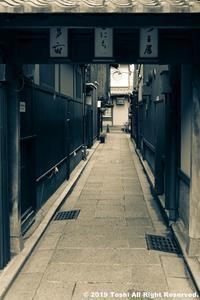 京都 - toshi の ならはまほろば