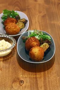 鮭とジャガイモとカボチャのコロッケ - KICHI,KITCHEN 2
